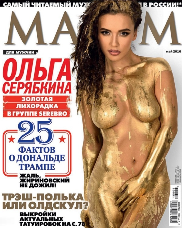 Ольга Серябкина подарила себе на день рождения фотосессию для мужского журнала