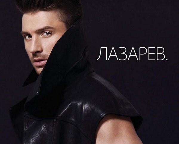 Сергей Лазарев показал новую стрижку