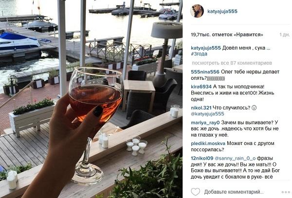 Ольга Бузова уходит в декрет, оставляя место для новой ведущей с проблемами в личной жизни