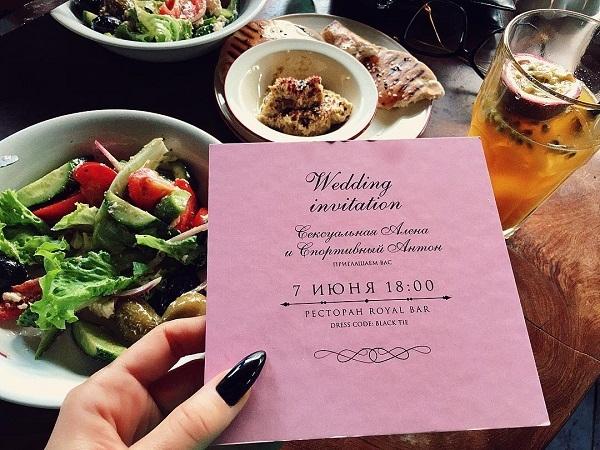 Алена Водонаева солгала своим поклонникам по поводу свадьбы