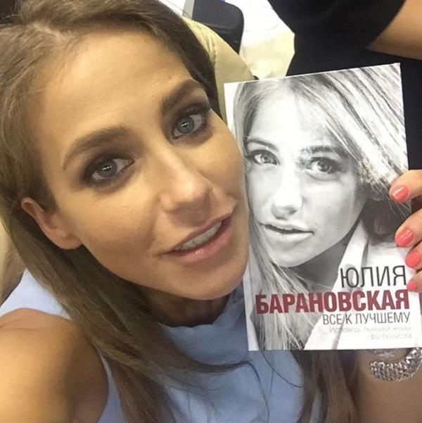 Юлия Барановская рассказала об издевательствах Андрея Аршавина