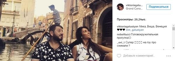 Михаил Галустян сделал шикарный подарок своей супруге на день рождения