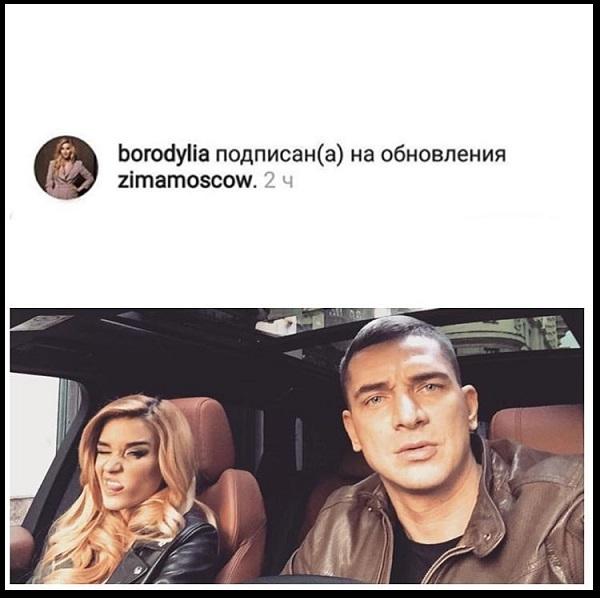 Курбан Омаров опубликовал «ТО САМОЕ ФОТО»