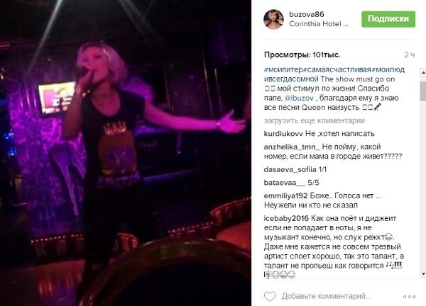 «Испоганила хит всех времен»: Ольга Бузова опозорилась, исполнив популярную песню Queen