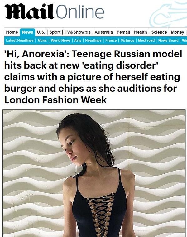 Об анорексии Леси Кафельниковой заговорили в западной прессе