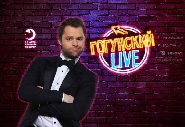 Звезда сериала «Универ» может представить Российскую Федерацию на«Евровидении»