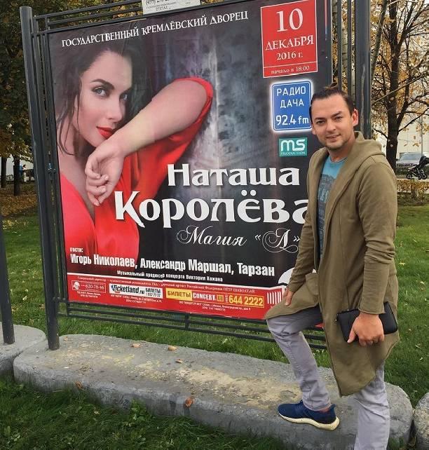«Должны собирать таланты»: руководитель «Дворца Украина» заступился заКоролеву