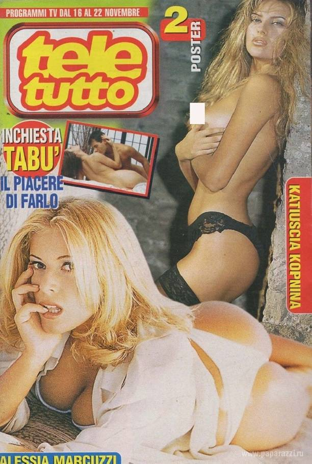 Екатерина архарова итальянское порно