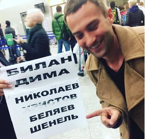 Дмитрий Шепелев вАлматы сменил фамилию