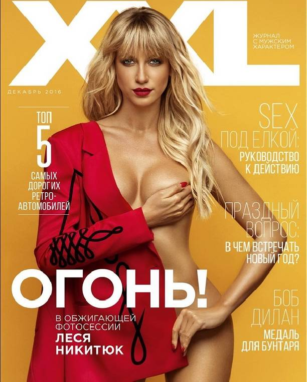 Леся Никитюк впервые оголилась для мужского издания