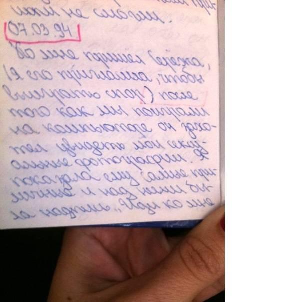 Стало известно о непристойных фотографиях юной Ксении Собчак