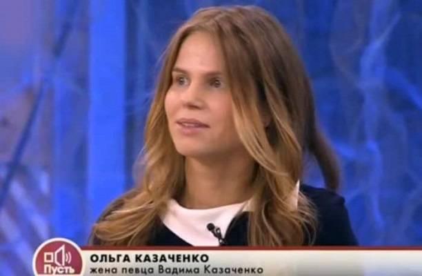 Солист Вадим Казаченко развелся сбеременной супругой