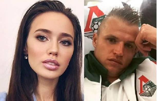 Дмитрий Тарасов обнародовал банный снимок сАнастасией Костенко