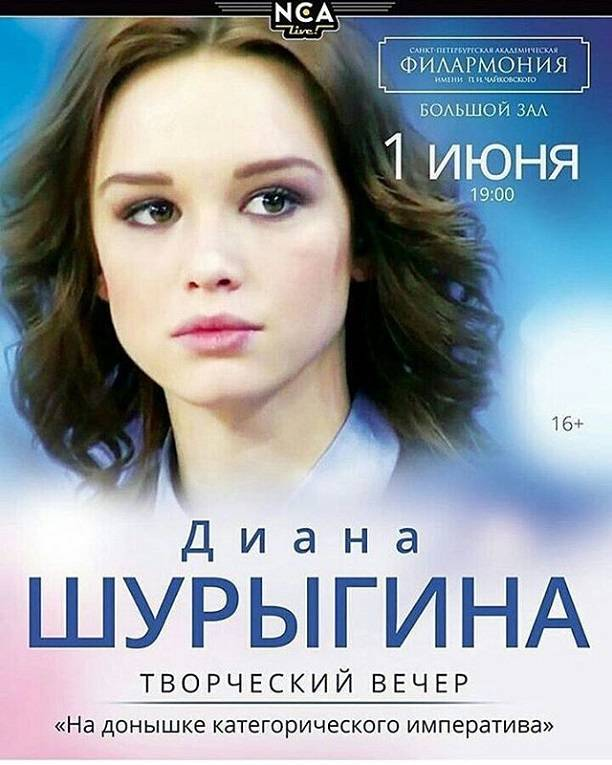ШУРЫГИНА В ПОРНО ШУРЫГИНА ГОЛАЯ  my showtime  22
