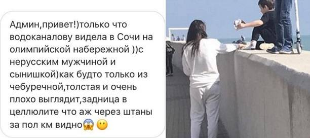 На толстой попе Алены Водонаевой разглядели целлюлит