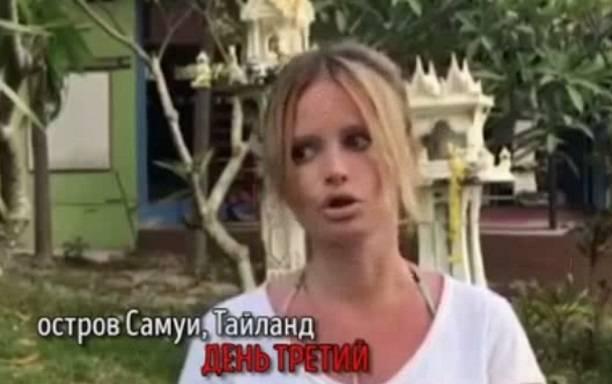 УДаны Борисовой забрали паспорт ителефон вТаиланде