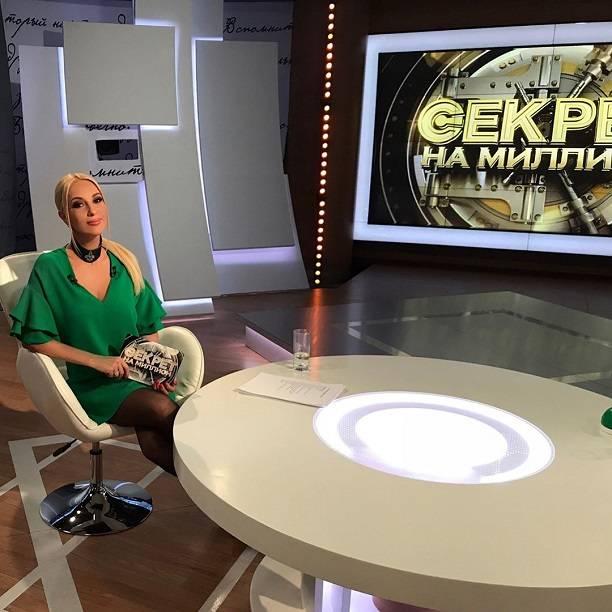 Лера Кудрявцева выдала тайны программы «Секрет на миллион»