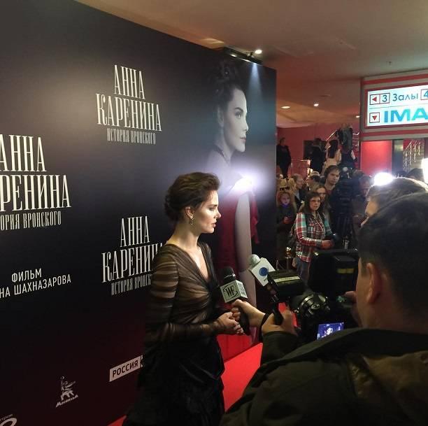 Напремьеру фильма «Анна Каренина. История Вронского» собралась вся Москва