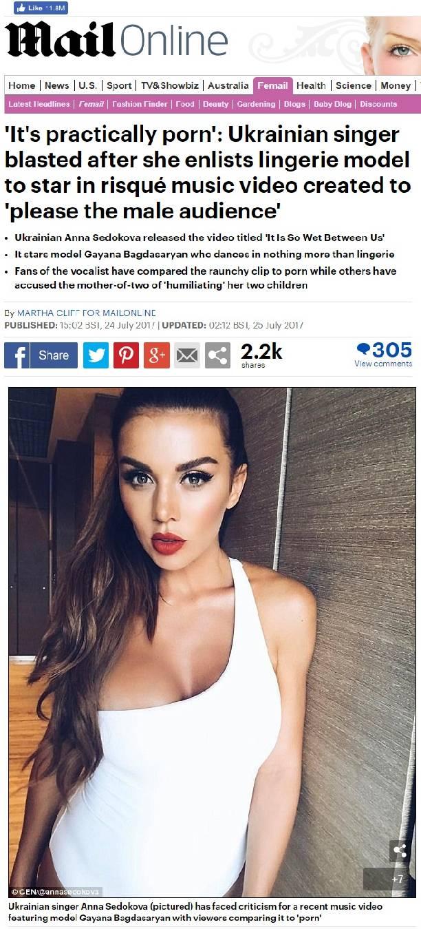 Анна леонтьева порно