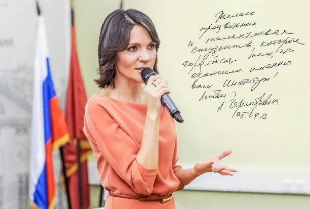 Телеведущая Анастасия Чернобровина родила первенца