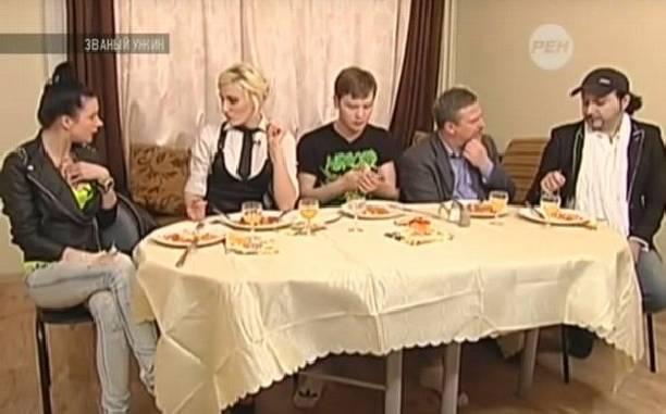 Стало известно озакрытии программы «Званый ужин»