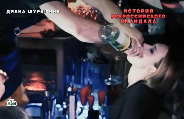 Полный Слив Шурыгиной