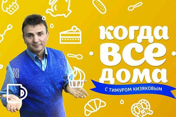 Андрей Малахов основал телевизионную компанию