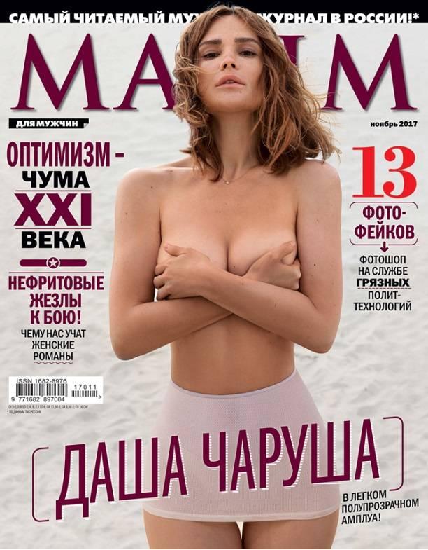 огромное! домашнее эротическое русское порно СУПЕР, КЛАССНО
