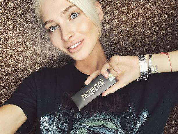 Alena missalena92 Shishkova  an Instagram champion