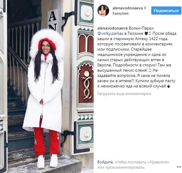ВИнтернет просочились провокационные фотографии обнаженной Алены Водонаевой сосъемок для MAXIM