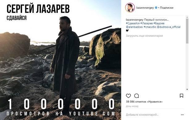 Сергей Лазарев случайно рассекретил наличие мужа