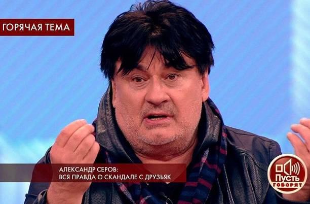 Стало известно, сколько получает Александр Серов за участие в скандальных шоу