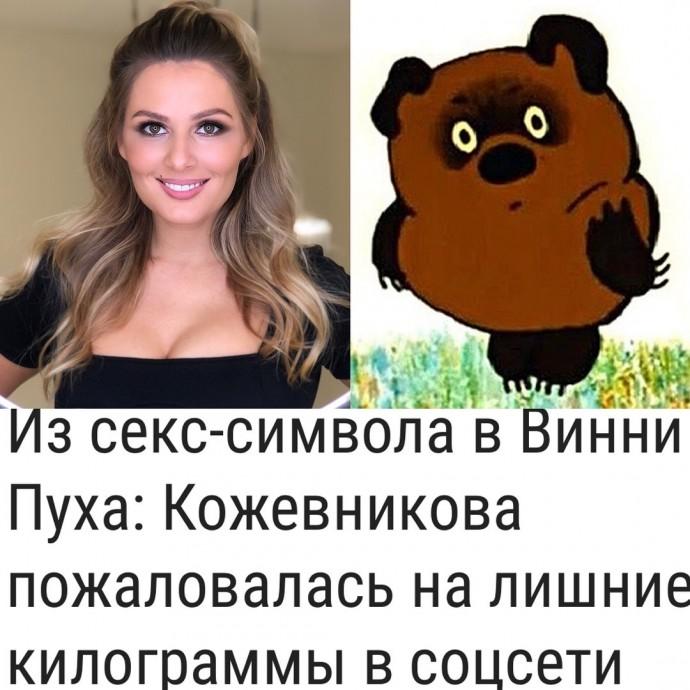 Мария Кожевникова не по-детски зажгла в коротеньком платьице на детском празднике