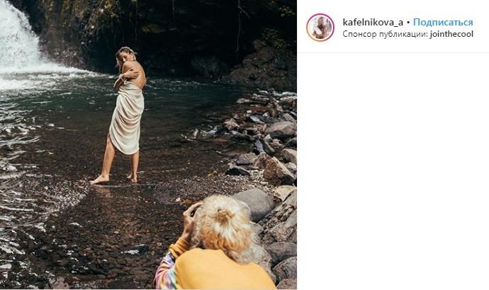 Алеся Кафельникова попросила не обращать внимание на её возбужденные соски
