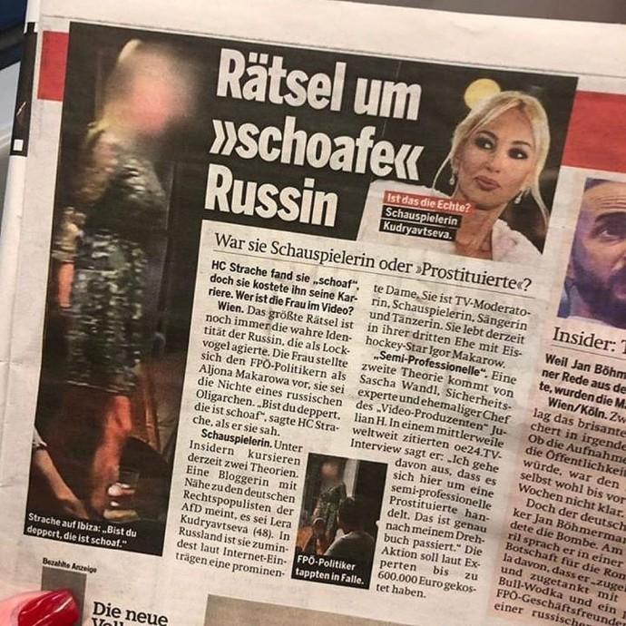 Лера Кудрявцева угодила в международный скандал