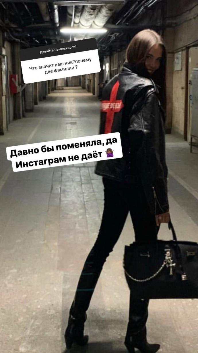 Анастасия Решетова подтвердила тайное замужество с Тимати и взяла его фамилию