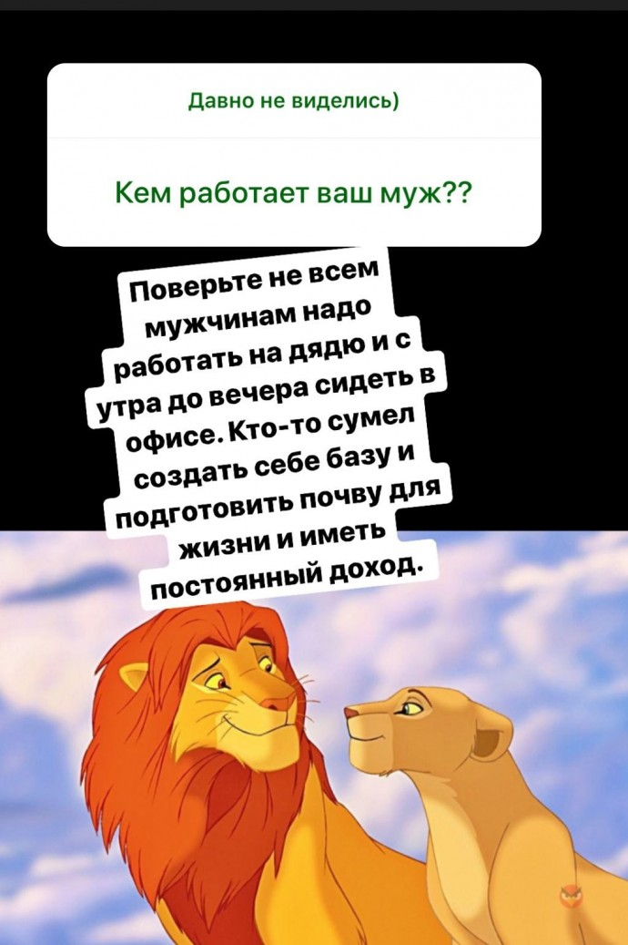 Ксения Бородина ответила на вечный вопрос, кем же работает Курбан Омаров