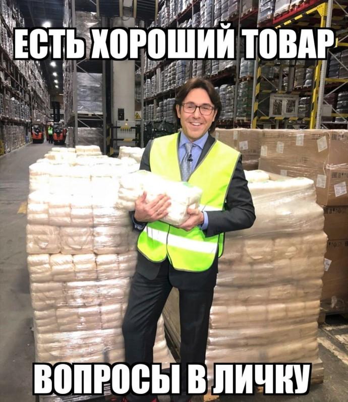Андрей Малахов обратился с важным заявлением к народу