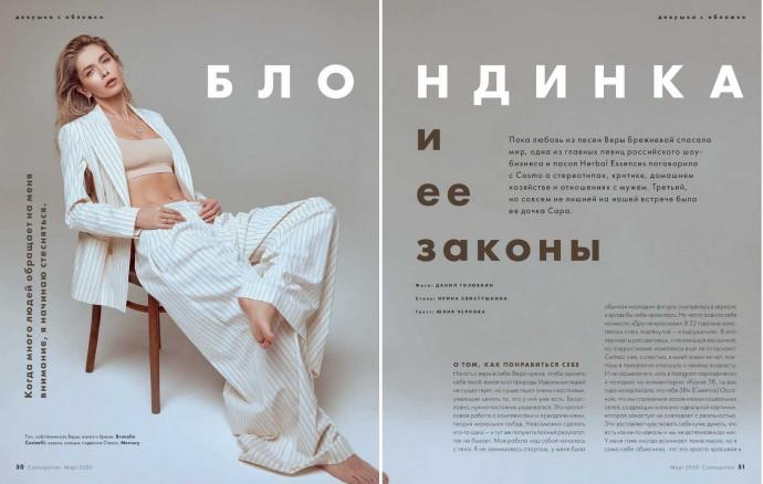От переизбытка фотошопа у Веры Брежневой появился шестой палец на ноге