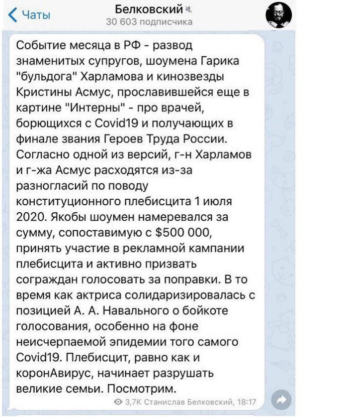 Известный журналист назвал настоящую причину развода Гарика Харламова и Кристины Асмус