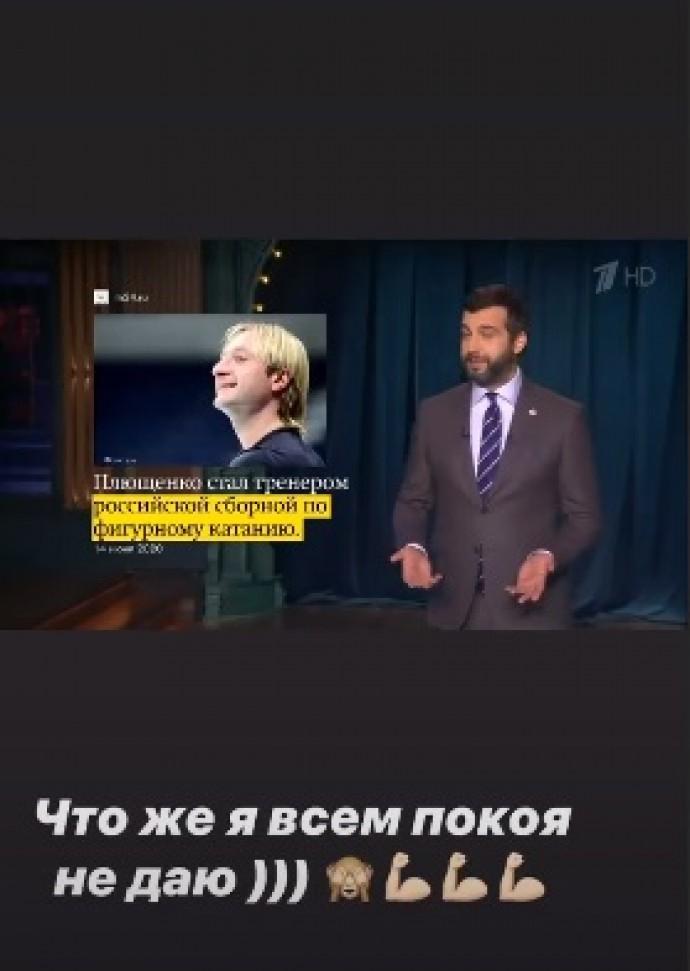 Яна Рудковская ответила на шутку Урганта о Плющенко