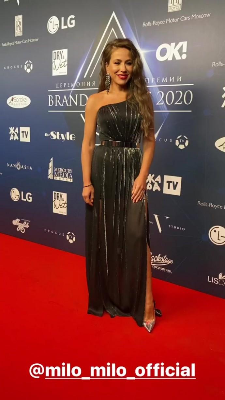 """Рейтинг дня: Юлия Барановская в вечернем платье провела премию """"Brand Awards 2020"""""""