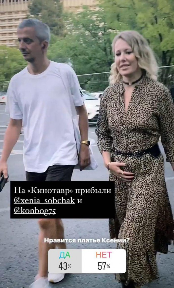 Ksenia Sobchak is pregnant again
