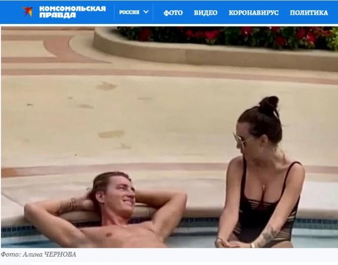 Тайная свадьба Алексея Воробьева подставила под сомнение его сексуальную ориентацию