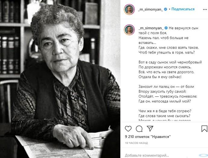 Тигран Кеосоян и Маргарита Симоньян отметили начало войны в Карабахе веселой пирушкой в ресторане