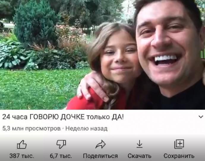 У бойфренда Ольги Бузовой Давида Манукяна объявилась дочь