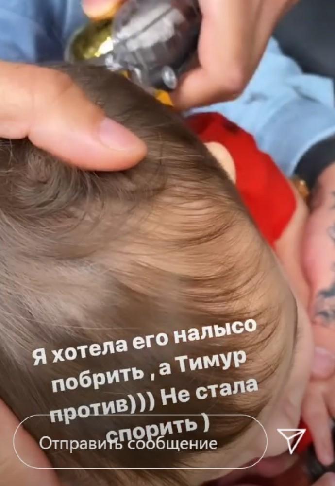"""""""Тимур был против"""": Тимати вынудил Анастасия Решетову согласиться с его мнением"""