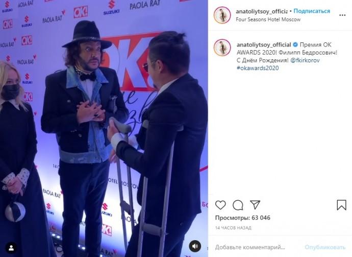 Anatoly Tsoi congratulated Philip Kirkorov on his birthday instead of Nikolai Baskov