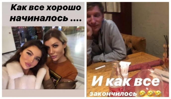 «Как все закончилось»: 16-летняя девушка спровоцировала слухи об измене Павла Воли Ляйсан Утяшевой