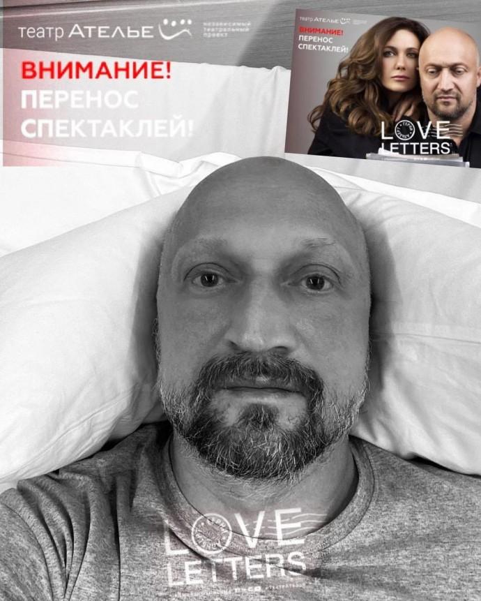 Гоша Куценко вновь заразился коронавирусом